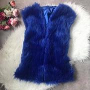 veste dama de blana albastra